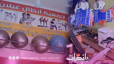 Photo of خطير – الأضرار والخسائر التي تعرضت لها الجمعيات الرياضية بمدينة طنجة بسبب الجائحة