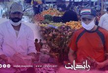 Photo of روبورتاج حول سوق بن ديبان النمودجي