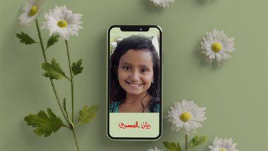 صورة لماذا قتل والداي ؟ للكاتبة اللبنانية الصغيرة رزان المصري باللغة العربية والسويدية