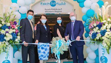 Photo of افتتاح أول مركز متخصص للإخصاب في المنطقة الغربية المرفق الجديد يضم مختبراً حديثًاً مجهزاً بأحدث التقنيات لعمليات التلقيح الاصطناعي