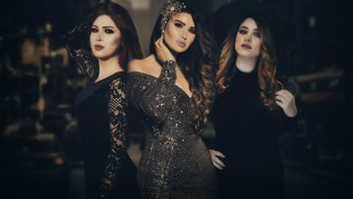 """صورة هالة القصير وحنين القصير ونورا أبو ماضي في أغنية """"تريو"""""""