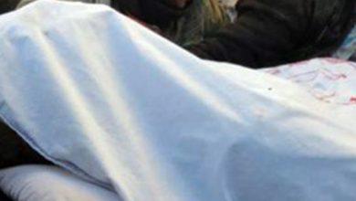 صورة زوج ينحر زوجته ووالدها بفاس يوم عيد الأضحى بفاس