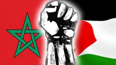 صورة هذا هو المغرب الذي عرفناه