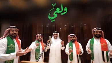 "Photo of المرزوقي يهدي الشعب السعودي أغنية ""ولعي"""