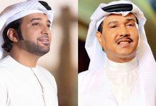 Photo of محمد عبده وعيضة المنهالي يجتمعون في حب السعودية والإمارات