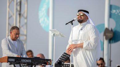 صورة حسين الجسمي يحتفل باليوم الوطني السعودي الـ90 على شاطىء الرأس الأبيض