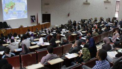صورة قارئة الفنجان في مجال التعليم العالي (تتمة 2/2)
