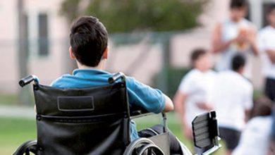 صورة جميعنا من ذوي الإحتياجات الخاصة