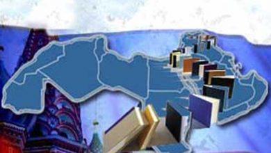 صورة التعليم العربي إلى أين ..