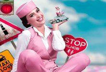 """Photo of هند زيادي تفاجئ الجميع بـ """"ضحكة Love"""""""