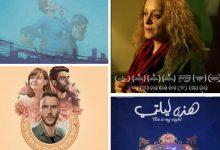 Photo of 14 فيلماً يتنافسون في مسابقة الأفلام الطويلة الدولية بمهرجان اونتاريو السينمائي الدولي