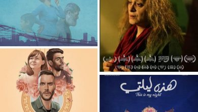صورة 14 فيلماً يتنافسون في مسابقة الأفلام الطويلة الدولية بمهرجان اونتاريو السينمائي الدولي