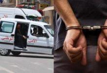 Photo of اعتقال رجل 47 سنة حاول هتك عرض شخص من ذوي الاحتياجات الخاصة باستعمال العنف والسكر العلني
