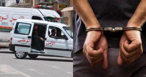 صورة اعتقال رجل 47 سنة حاول هتك عرض شخص من ذوي الاحتياجات الخاصة باستعمال العنف والسكر العلني