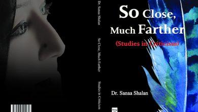 """صورة صدور كتاب """"So Close, Much Farther"""" لسناء الشعلان"""