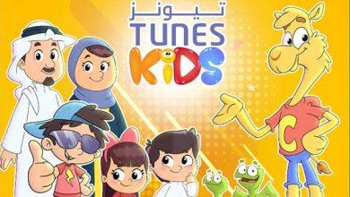 صورة إطلاق أول قناة يوتيوب خليجية للأطفال