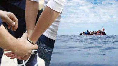 صورة إجهاض عملية للهجرة السرية وتوقيف أربعة أشخاص ببني مكادة – طنجة.