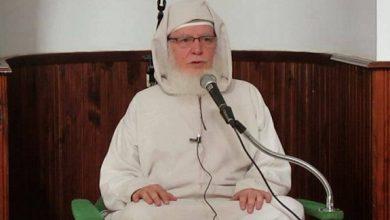 صورة الشيخ محمد الجردي اسمه ونشأته