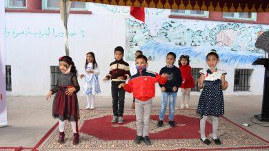 صورة جمعية الياسمين للدمج تفتتح قاعات الموارد للتأهيل والدعم بمدرسة أبي ذر الغفاري