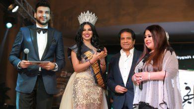 صورة المغربية الهام بالمخفي تتوج بلقب ملكة جمال العرب 2020