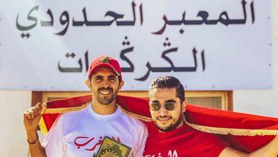 صورة سعد وجاكوب في مسيرة من طنجة إلى الكركرات