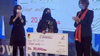 صورة اوطاط الحاج: وفاء الحمداوي تتألق في مسابقة للابتكار