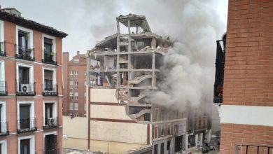 صورة مقتل شخصين في انفجار عنيف وسط مدريد