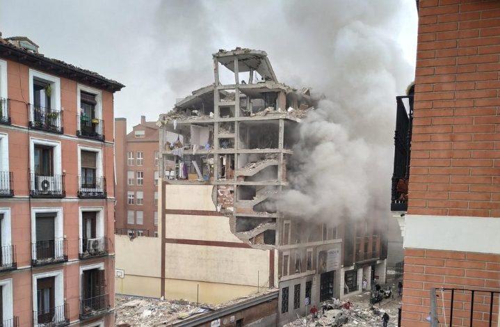 مقتل اثنين في انفجار عنيف وسط مدريد باسبانيا