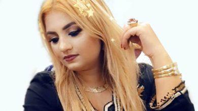 صورة مجلة رائدات تهنئ السيدة فاطمة الزهراء علوش بمناسبة عيد ميلادها