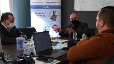 صورة تقرير الدورة التكوينية المنظمة في الحسيمة حول موضوع الاعلام والمواطنة تحديات قيمية وتقنية