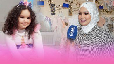 صورة أسماء العطاري المرأة التي لم تتنازل عن تحقيق طموحها رغم كل الظروف