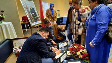 """صورة محمد بوزيدان يوقع مجموعة قصصية المترجمة تحت عنوان """"مأساة غريغوريو"""""""