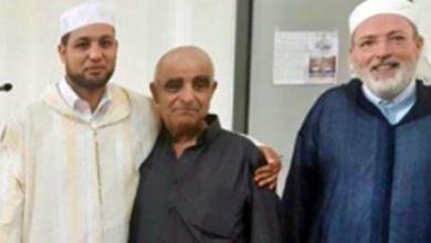 صورة الأسرة المسجدية بروبرتسو بستراسبورغ تودع فقيدها رجل الظل الذي لا يكل ولا يمل