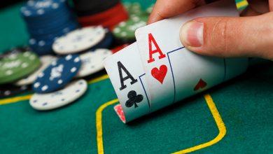 صورة توقيف 20 شخصا مشتركون في أنشطة شبكة لتنظيم القمار وتسيير محل لألعاب الحظ بدون ترخيص بطنجة