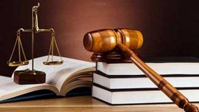 صورة الهيئة الوطنية للمفوضين القضائيين تخرج مسودة قانون ينظم المهنة