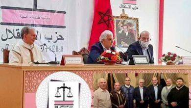 صورة استقلاليو طنجة يهددون بالانسحاب الجماعي من الحزب إدا ما ثمت تزكية محمد الحمامي.