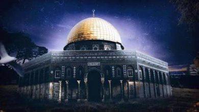 صورة قصيدة لا تسألوا القدس للشاعرة آمال خاطر