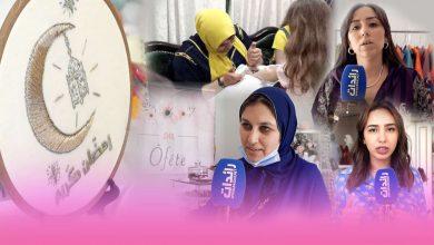 صورة فيلا Ofete تنظم معرض بمناسبة ليلة القدر لأبراز طقوس وتقاليد طنجوية
