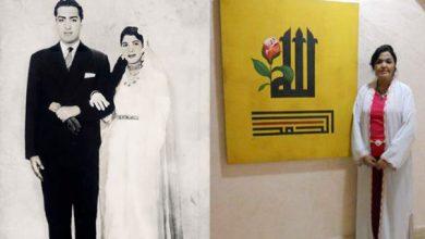 صورة الفنانة التشكيلية، سفيرة الحرف العربي سعيدة الكيال تودع والدتها إلى مثواها الأخير