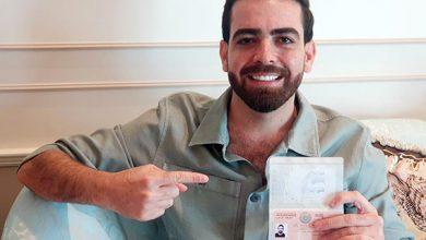 صورة الإقامة الذهبية للسيد اياد النقيب في الإمارات