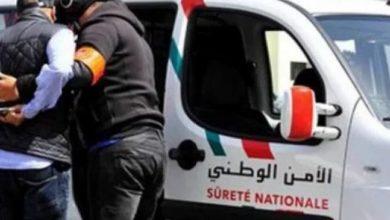 صورة توقيف 11 شخصا للاشتباه في ارتباطهم بشبكة إجرامية تنشط في التهريب الدولي للمخدرات بطنجة