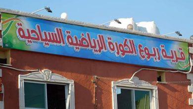 صورة قرية الكورة السياحية.. المشروع الاستثماري الأول في دير ابي سعيد