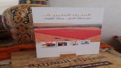 صورة الدكتور عبد الله بوصوف والترافع العلمي عن القضية الوطنية…المغرب في صحرائه، ومن يملك الحق يملك القوة