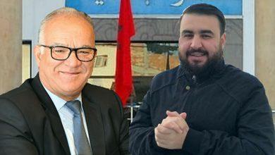 صورة تزكية حفيد نورالدين مضيان وكيلا للائحة حزب الإستقلال بجماعة الحسيمة