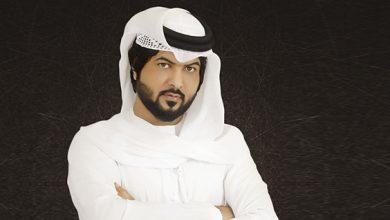 """صورة """"بخير يا دبي"""" تجمع الخوار بالفنان محمد سيف"""