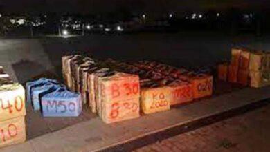 صورة طنا و900 كيلوغرام من مخدر الشيرا الكمية الإجمالية للمخدرات المحجوزة على متن سيارة نفعية بميناء طنجة المتوسط