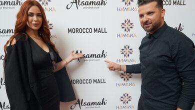 صورة بحضور ألمع النجوم .. شركة السماح تتوسع بالمغرب بفرع جديد بمدينة الدار البيضاء
