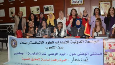 صورة الجامعة الدولية للابداع والعلوم الانسانية تنظم الملتقى الوطني لليوم الوطني للمرأة المغربية بسلا