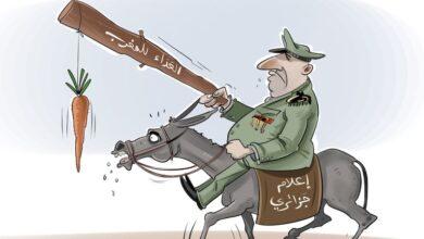 صورة مجلة الجيش الجزائري .. من العداء للمغرب إلى ازدراء الأديان